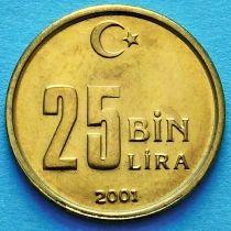Турция 25000 лир 2001 год.