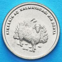Турция 500000 лир 2002 год. Овца.