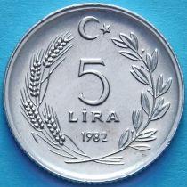 Турция 5 лир 1982 год.