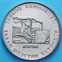 Турция 2,5 лиры 1970 год. Кемаль Ататюрк на тракторе.