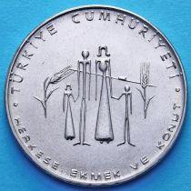 Турция 2,5 лиры 1977 год. Семья. ФАО.