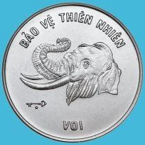 Вьетнам 10 донг 1986 год.  Слон