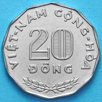 Вьетнам (Южный) 20 донг 1968 год. ФАО.