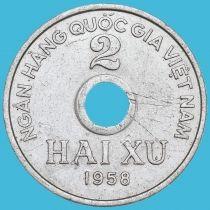 Вьетнам Северный 2 су 1958 год.