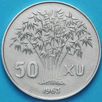 Вьетнам Южный 50 су 1963 год.