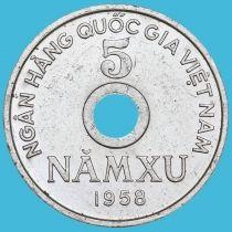 Вьетнам Северный 5 су 1958 год.