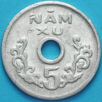 Вьетнам Южный 5 су 1975 год. VF