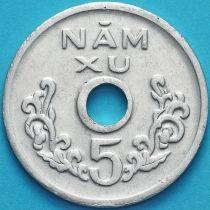Вьетнам Южный 5 су 1975 год. XF
