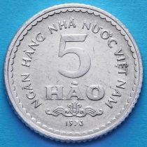 Вьетнам 5 хао 1976 год.