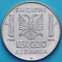 Албания 0,2 лек 1941 год. aUNC