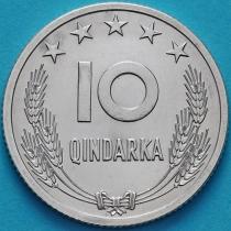 Албания 10 киндарок 1964 год.