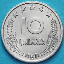 Албания 10 киндарок 1969 год. 25 лет Освобождению.