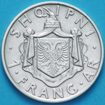 Албания 1 франг ар 1935 год. Серебро.