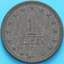 Албания 1 лек 1947 год.