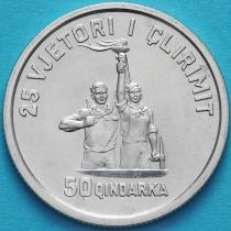 Албания 50 киндарок 1969 год. 25 лет Освобождению.