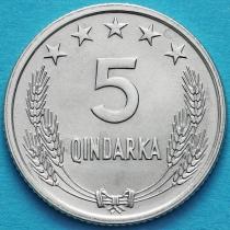 Албания 5 киндарок 1969 год. 25 лет Освобождению.
