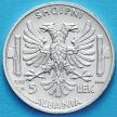 Монета Албании 5 лек 1939 год.