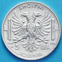 Албания 5 лек 1939 год. Серебро.