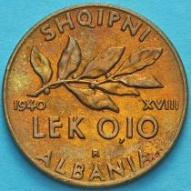 Албания 0,1 лек 1940 год.