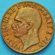 Монета Албании 0,10 лек 1940 год.