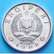 Монета Албании 10 киндарка 1988 год.