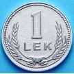 Монета Албании 1 лек 1988 год.