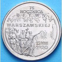 2 злотых Польша 1995 год. Варшавское Сражение
