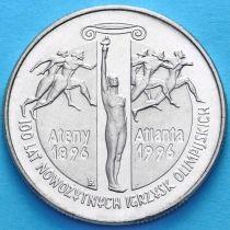 2 злотых Польша 1995 год. 100 лет Олимпийским Играм