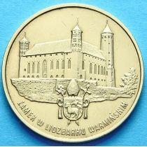 2 злотых Польша 1996 год. Замок в Лидзбарк-Варминьском