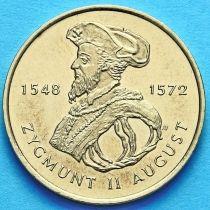 2 злотых Польша 1996 год. Сигизмунд II Август.