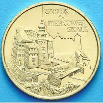 2 злотых Польша 1997 год. Замок в Песковой Скале.