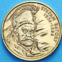2 злотых Польша 1997 год. Стефан Баторий.
