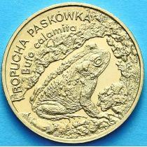 2 злотых Польша 1998 год. Камышовая Жаба.