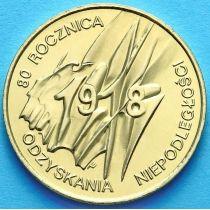 2 злотых Польша 1998 год. Восстановление Независимости.