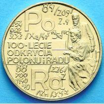 2 злотых Польша 1998 год. Открытие Полония и Радия.