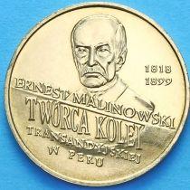 2 злотых Польша 1999 год. Эрнест Малиновский.