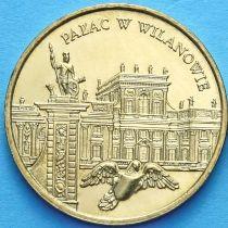 2 злотых Польша 2000 год. Вилянувский дворец.