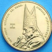 2 злотых Польша 2001 год. Кардинал Вышинский