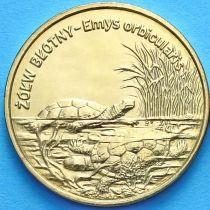 2 злотых Польша 2002 год. Европейская Болотная черепаха.
