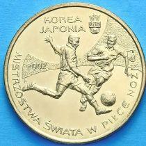 2 злотых Польша 2002 год. ЧМ по Футболу