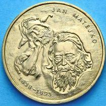 2 злотых Польша 2002 год. Ян Матейко