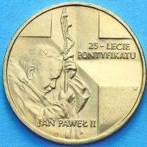2 злотых Польша 2003 год. Иоанн Павел II