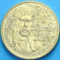 2 злотых Польша 2004 год. Станислав Выспянский