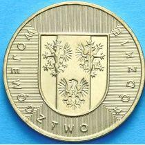 2 злотых Польша 2004 год. Лодзинское Воеводство