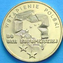 2 злотых Польша 2004 год. Польша в Евросоюзе