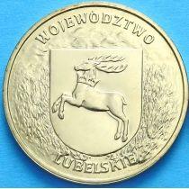 2 злотых Польша 2004 год. Люблинское Воеводство