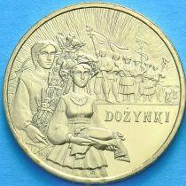 2 злотых Польша 2004 год. Праздник урожая
