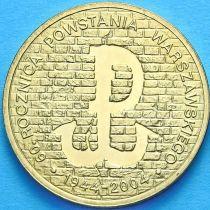 2 злотых Польша 2004 год. Варшавское восстание.
