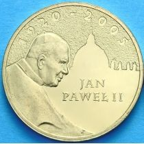 2 злотых Польша 2005 год. Папа Иоанн Павел II