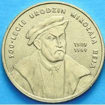 2 злотых Польша 2005 год. Миколай Рей